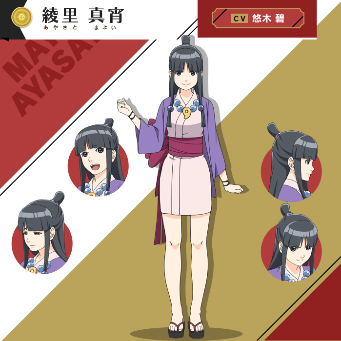 Ace-Attorney-Anime-Character-Designs-Maya-Fey