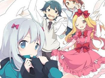 Akane-Fujita-Joins-Eromanga-sensei-Anime-Cast