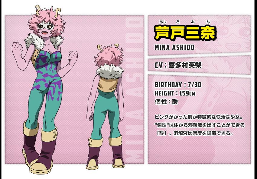 Boku-no-Hero-Academia-Anime-Character-Designs-Mina-Ashido-2