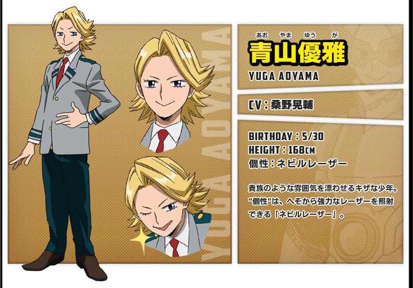 Boku-no-Hero-Academia-Anime-Character-Designs-Yuga-Aoyama