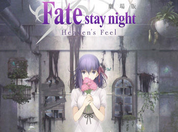 Fate-stay-night-–-Heavens-Feel-Releases-2017-with-3-Movies