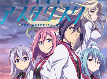 Gakusen Toshi Asterisk 2nd Cour Begins April 2nd
