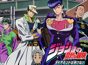 JoJos-Bizarre-Adventure-Diamond-Is-Unbreakable-Visual-&-Commercial-Revealed