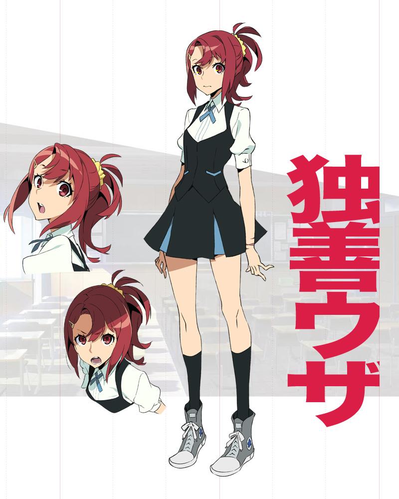 Kiznaiver-Character-Designs-v2--Chidori-Takashiro