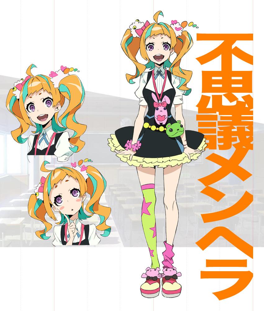 Kiznaiver-Character-Designs-v2-Nico-Niiyama