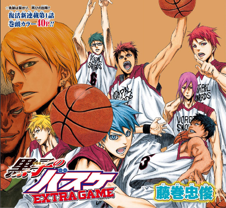 Kurokos-Basketball-Extra-Game-Visual