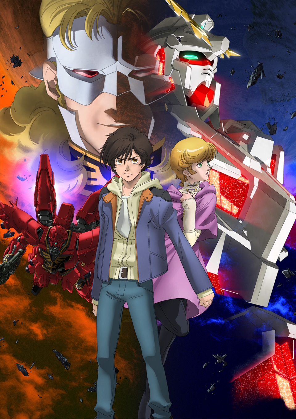 Mobile-Suit-Gundam-Unicorn-RE-0096-Visual