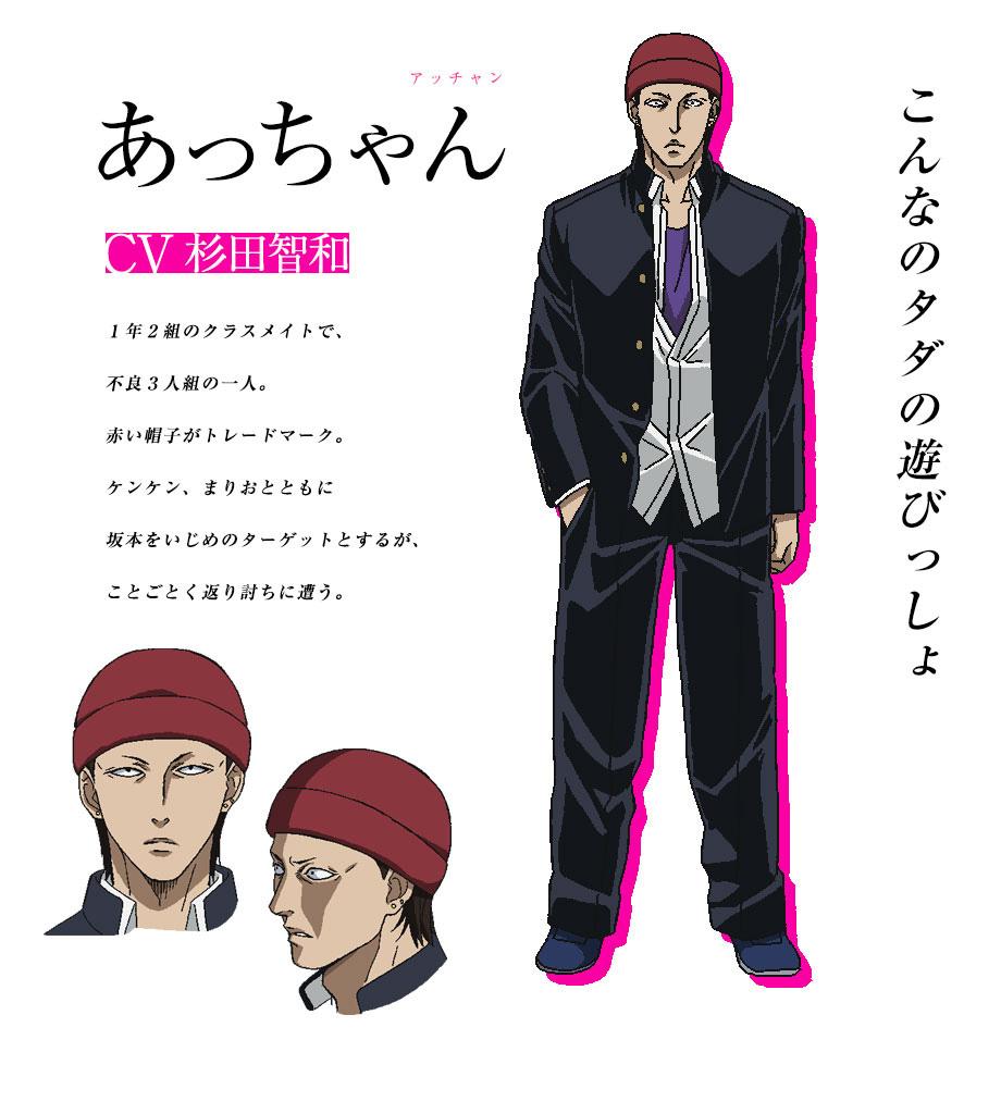 Sakamoto-desu-ga-Anime-Character-Designs-Atsushi-Maeda