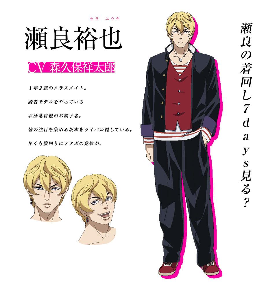 Sakamoto-desu-ga-Anime-Character-Designs-Yuuya-Sera