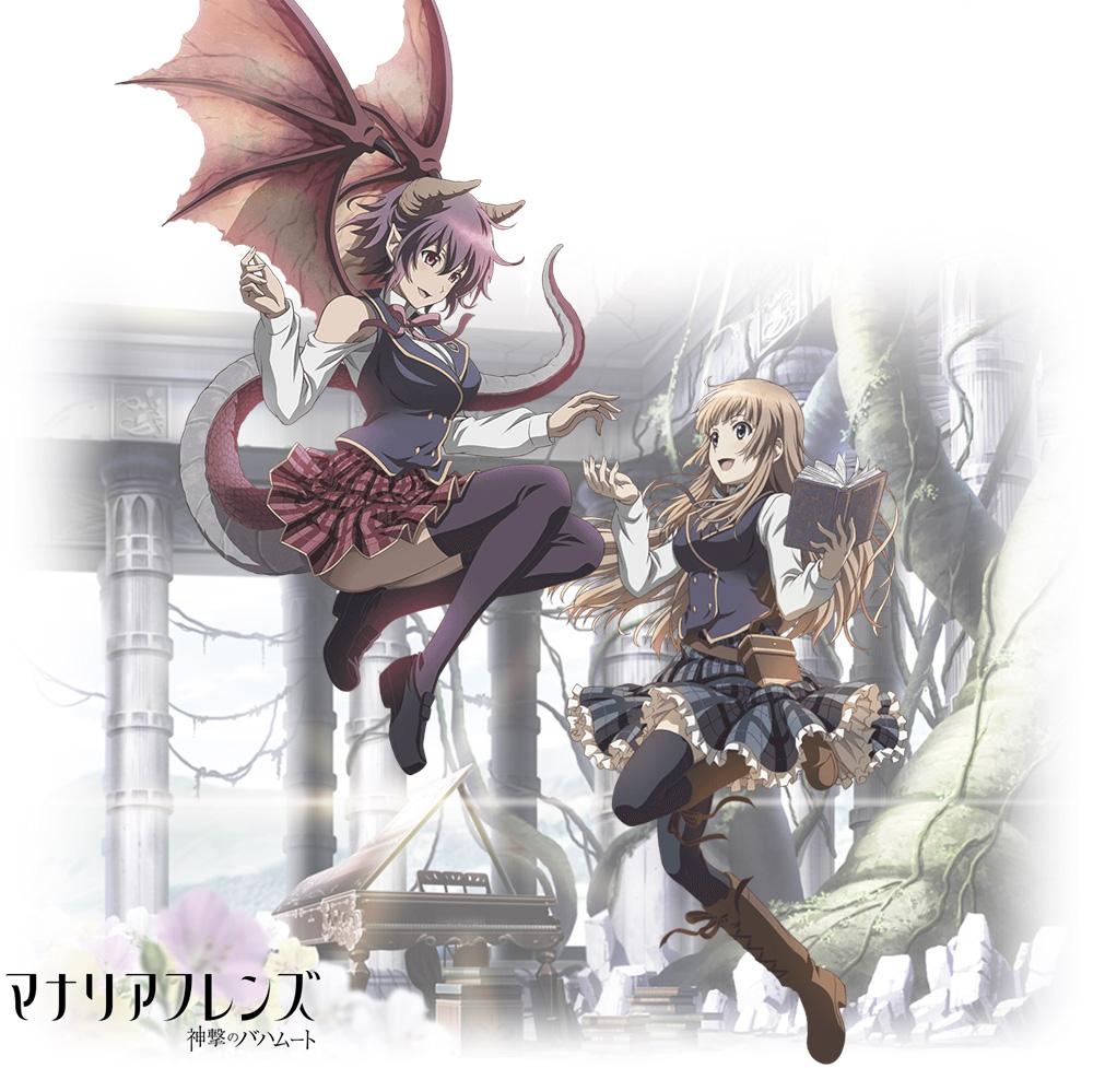 Shingeki-no-Bahamut-Manaria-Friends-Anime-Visual