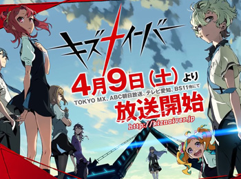 Studio-Triggers-Kiznaiver-Starts-April-9---New-Videos-Revealed