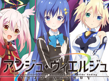 Ange-Vierge-Anime-Adaptation-Airs-This-July---Visual,-Cast,-Staff-&-Promotional-Video-Revealed