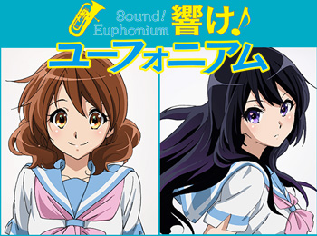 Hibike!-Euphonium-Season-2-Confirmed-for-Fall-Autumn