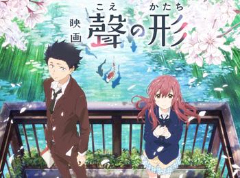 Koe-no-Katachi-Anime-Film-Releases-September-17---Visual,-Designs,-Staff-&-Trailer-Revealed