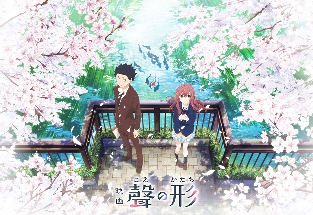 Koe-no-Katachi-Anime-Visual