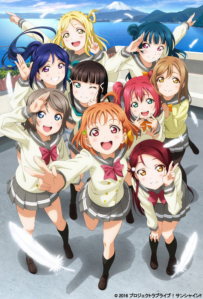Love-Live!-Sunshine!!-Anime-Visual