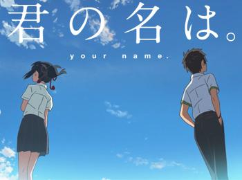Makoto-Shinkais-Kimi-no-Na-wa.-First-Trailer-Reveals-August-26-Release