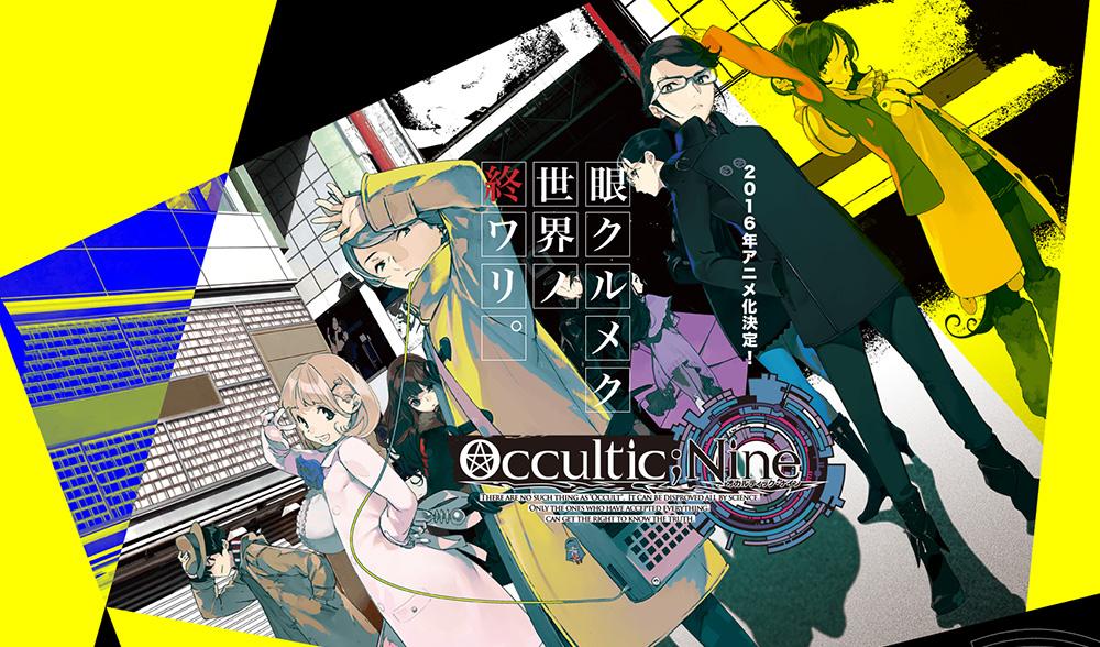 Occultic;Nine-Anime-Visual