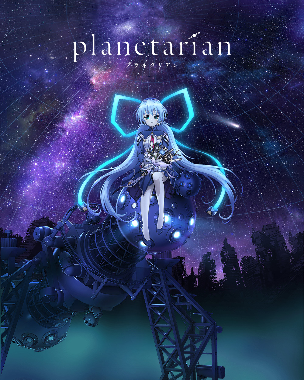 Planetarian-Anime-Visual