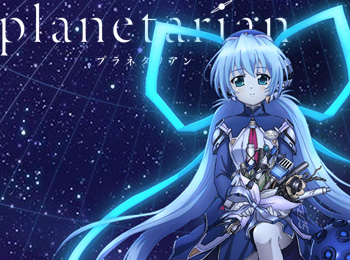 Planetarian-Anime-Will-Be-5-Episode-ONA-+-Movie---Visual,-Cast,-Staff-&-Promotional-Video-Revealed