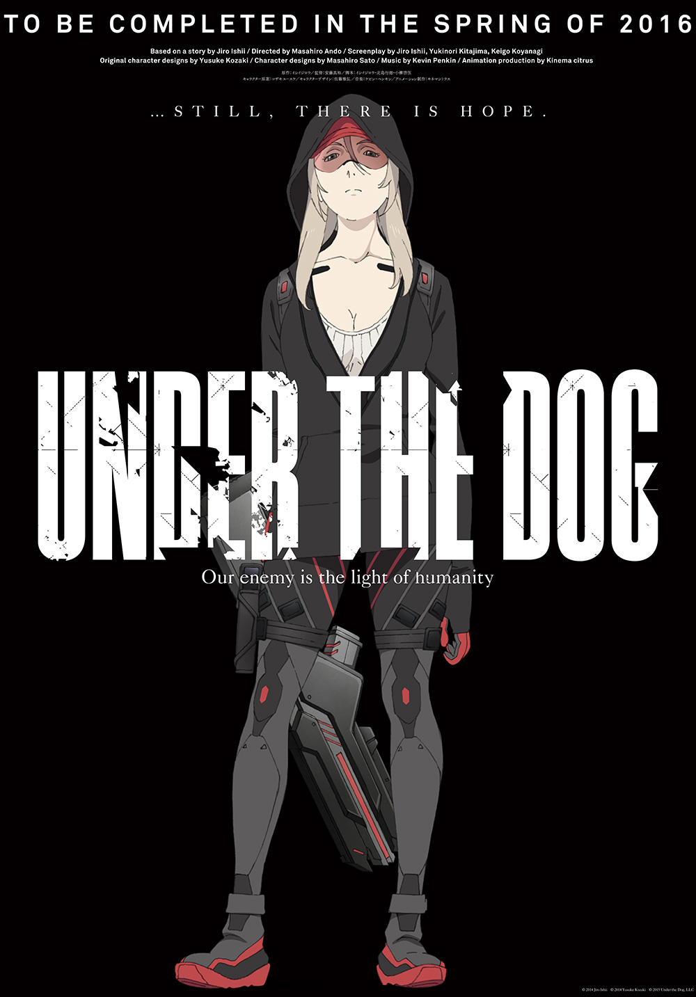 Under-the-Dog-Main-Visual