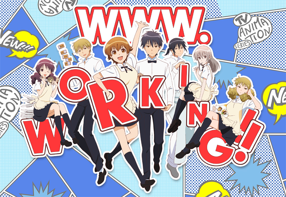 WWW-Working-Anime-Visual