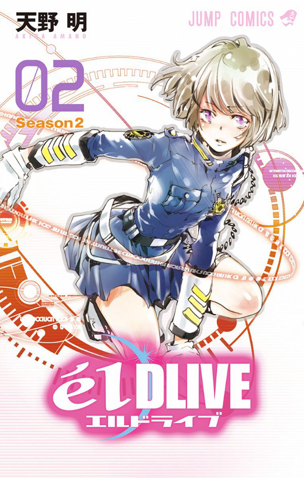elDLIVE-Manga-Vol-2-Cover
