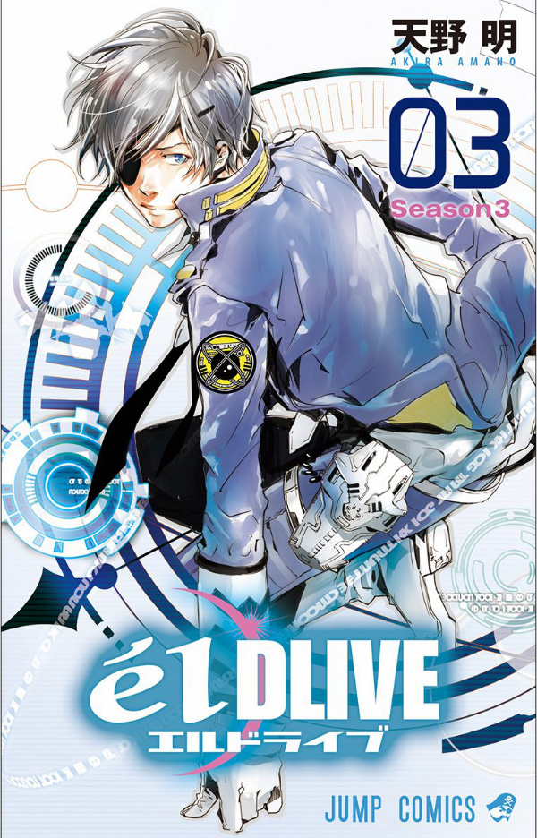 elDLIVE-Manga-Vol-3-Cover