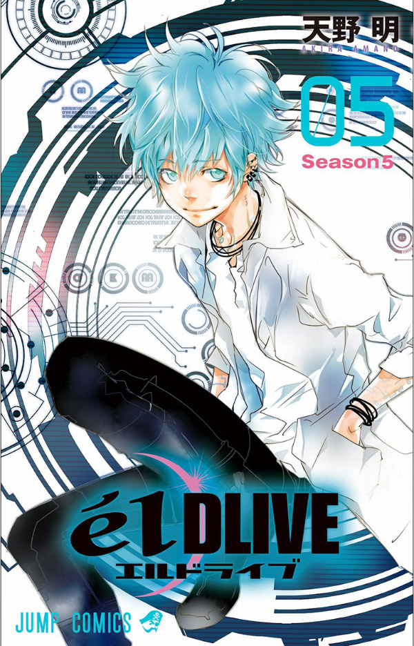 elDLIVE-Manga-Vol-5-Cover