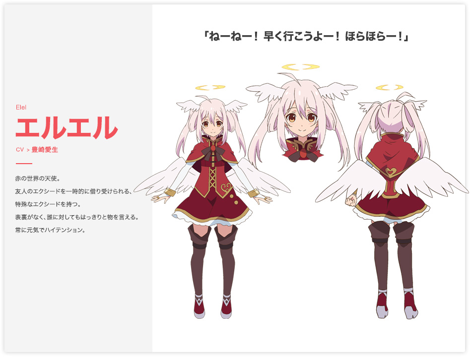Ange-Vierge-Anime-Updated-Character-Designs-Elel