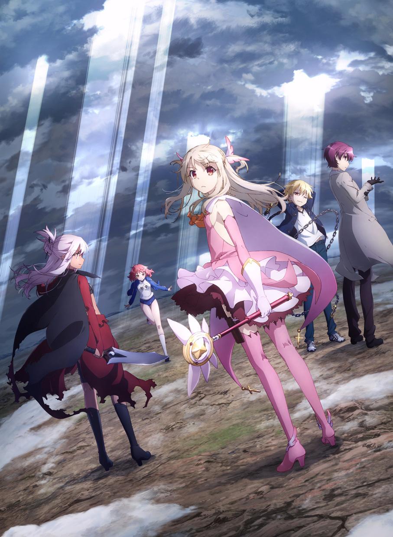 Fate-kaleid-Liner-Prisma-Illya-3rei!!-Anime-Visual-00