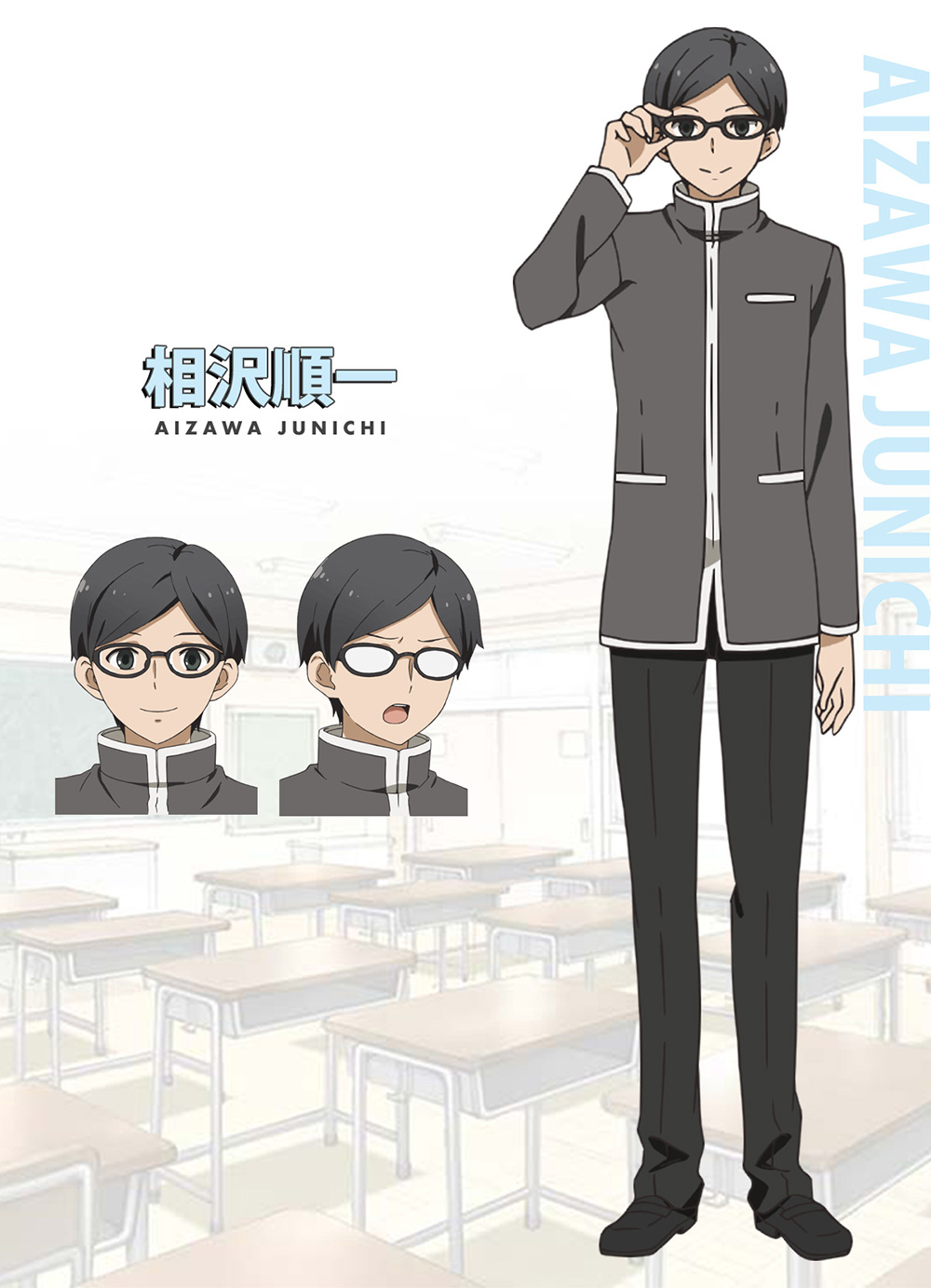 Handa-kun-TV-Anime-Character-Designs-Junichi-Aizawa