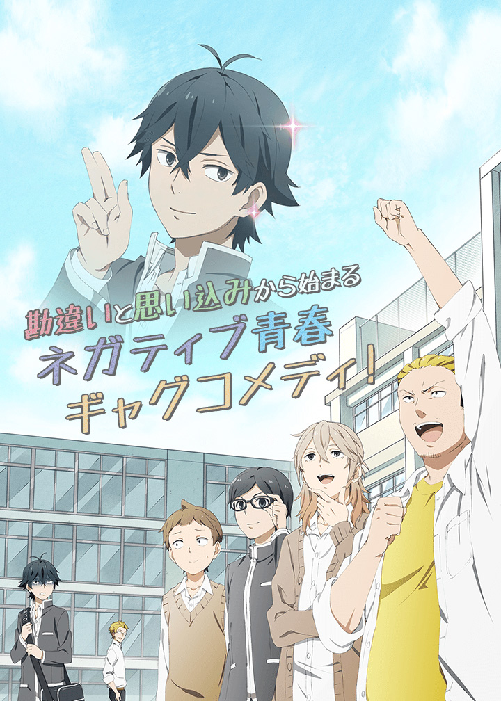 Handa-kun-TV-Anime-Visual