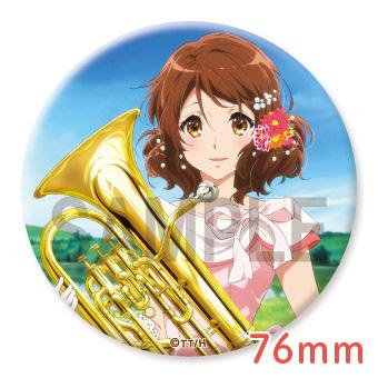 Hibike!-Euphonium-Birthday-Concert-Kumiko-Badge