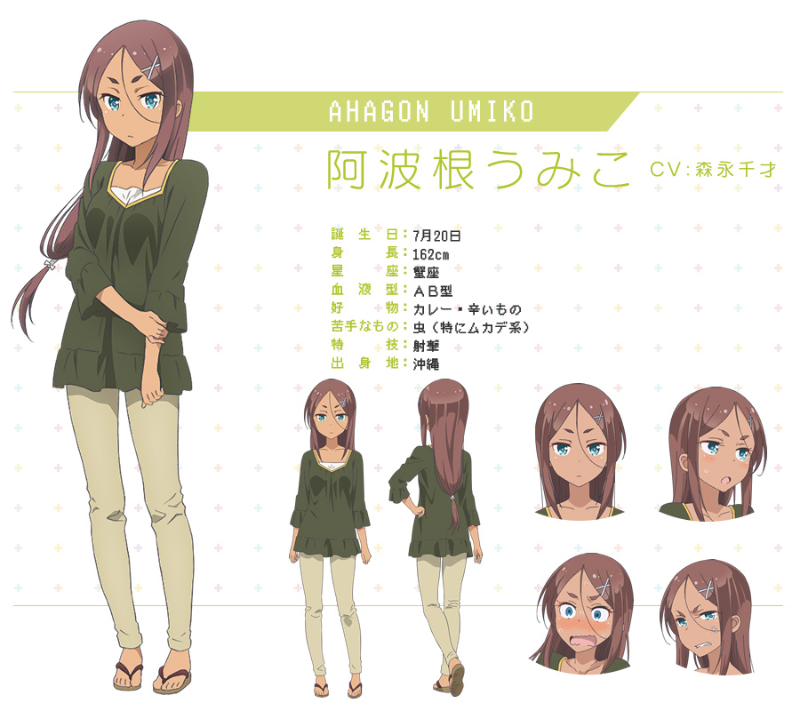 New-Game!-TV-Anime-Character-Designs-Umiko-Ahagon