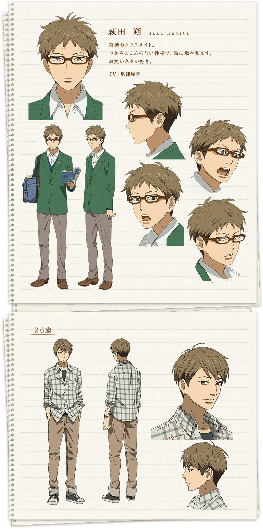 Orange-Anime-Character-Designs-Saku-Hagita