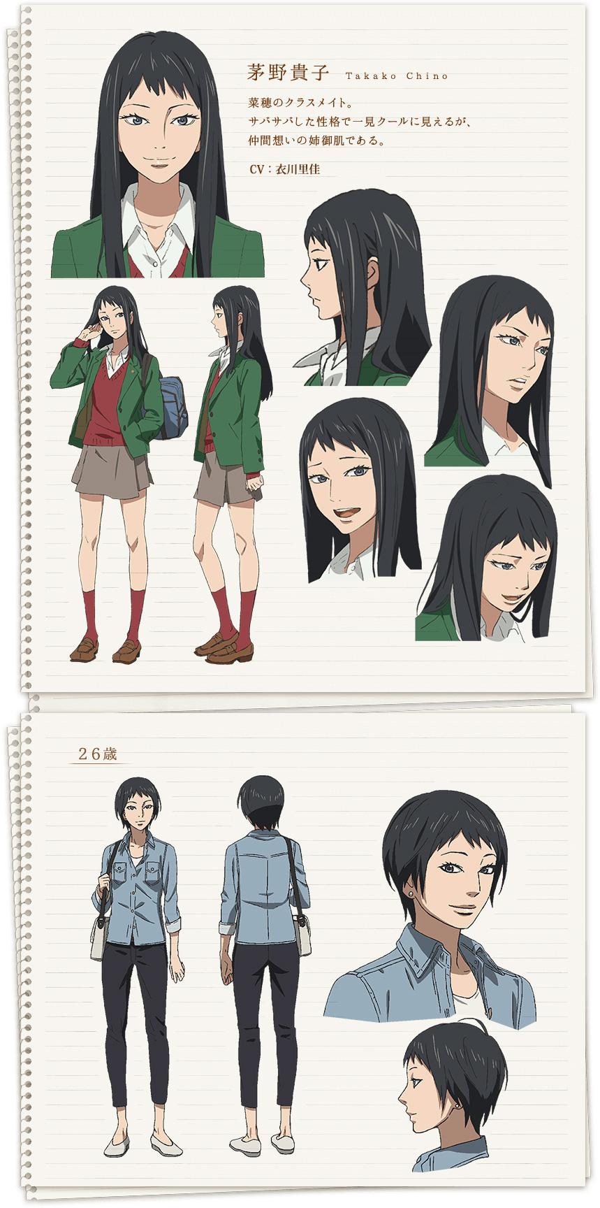Orange-Anime-Character-Designs-Takako-Chino