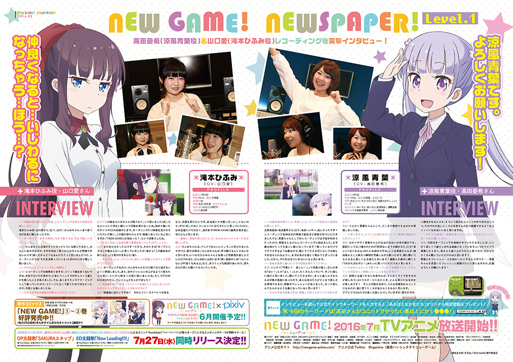 newgame-newspaper-lv1-preview