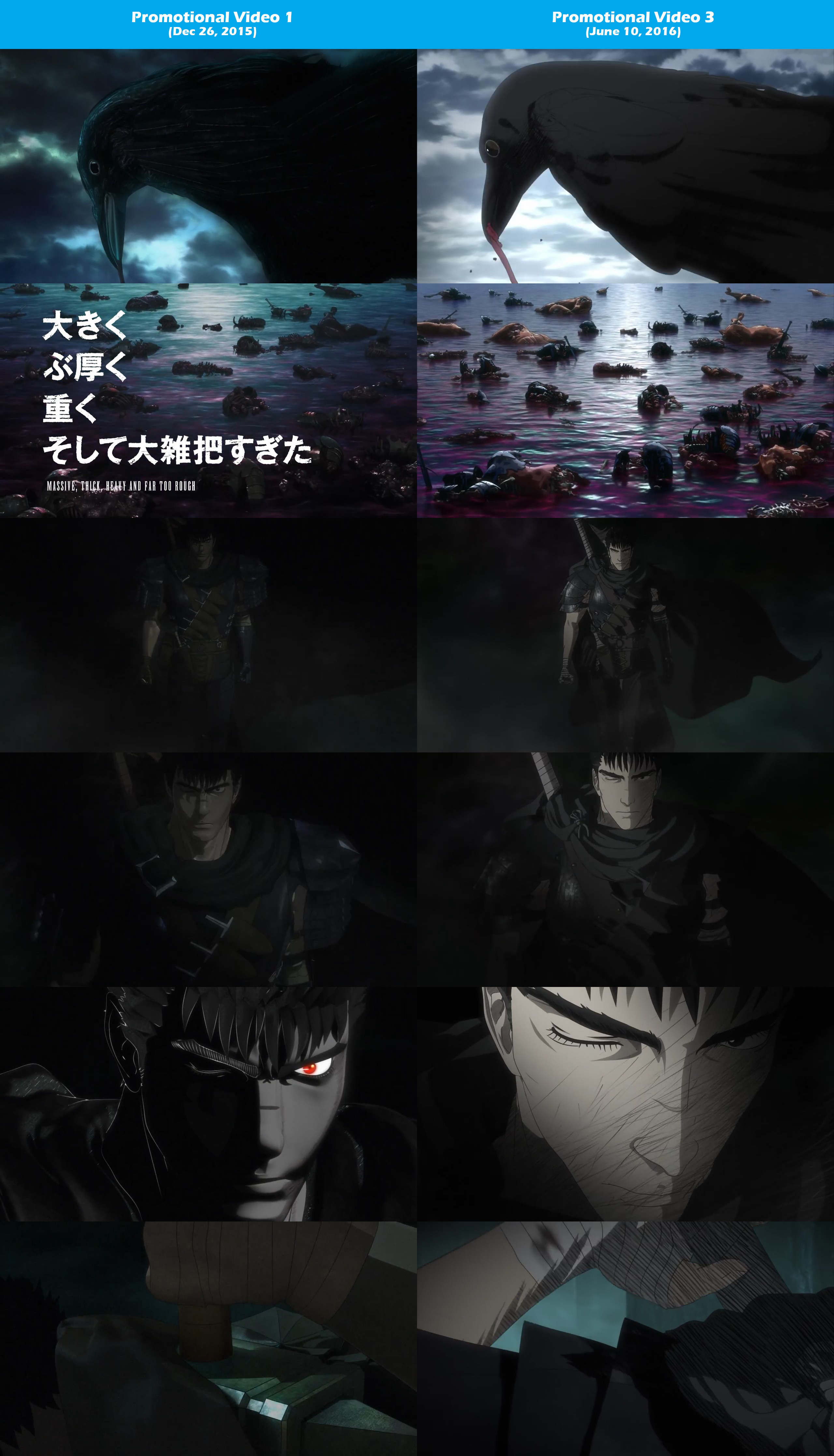 2016-Berserk-Anime-PV-1-vs-PV-3-Comparison-1