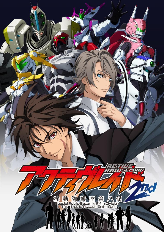 Active-Raid-Kidou-Kyoushuushitsu-Dai-Hachi-Gakari-Season-2-Visual