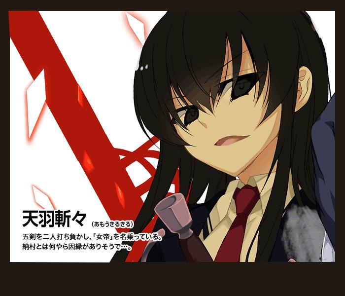 Busou-Shoujo-Machiavellianism-Manga-Character-Designs-Kirukiru-Amou
