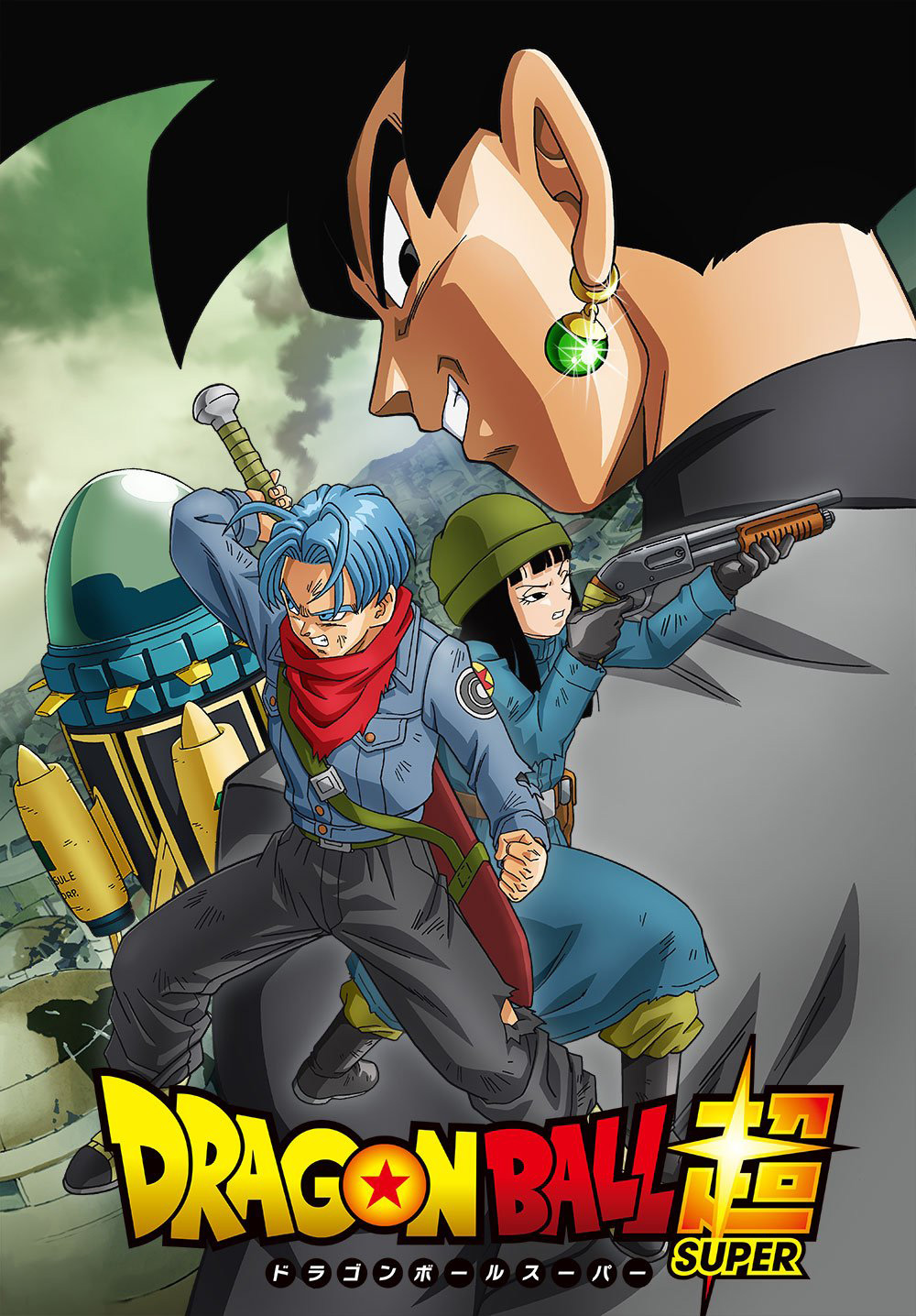 Dragon-Ball-Supers-Future-Trunks-Arc-Visual