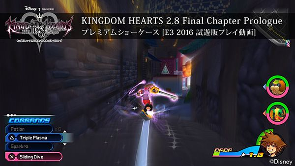 Kingdom-Hearts-HD-2.8-Final-Chapter-Prologue-–-E3-2016-Gameplay-Trailer