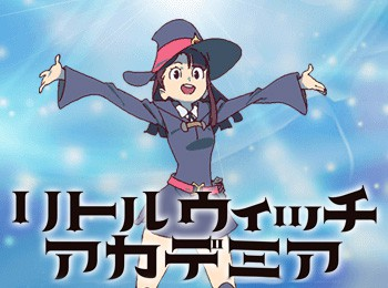 Little-Witch-Academia-Gets-TV-Anime