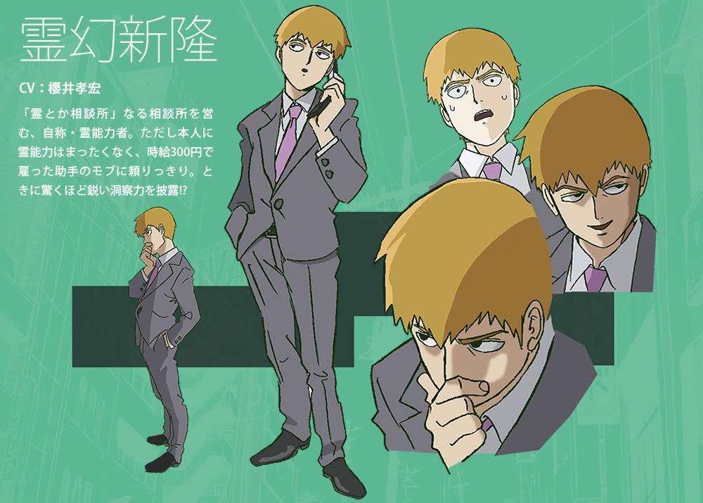 Mob-Psycho-100-Anime-Character-Designs-Arataka-Reigen