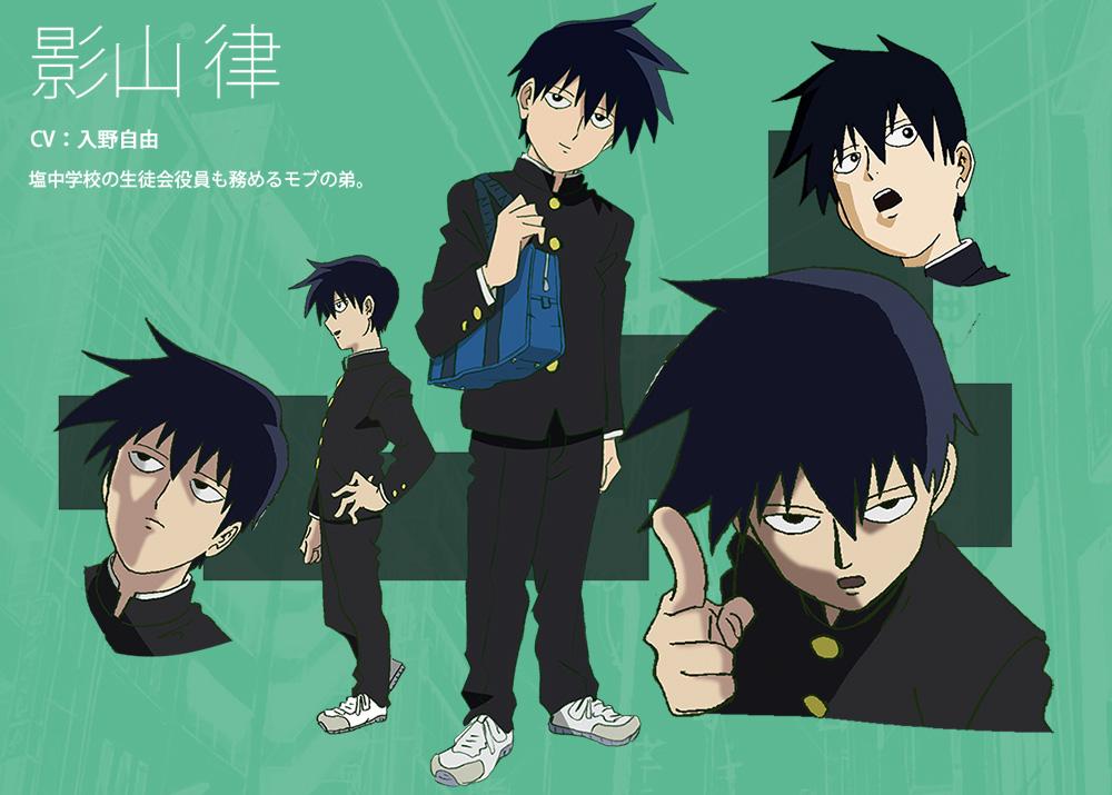 Mob-Psycho-100-Anime-Character-Designs-Ritsu-Kageyama