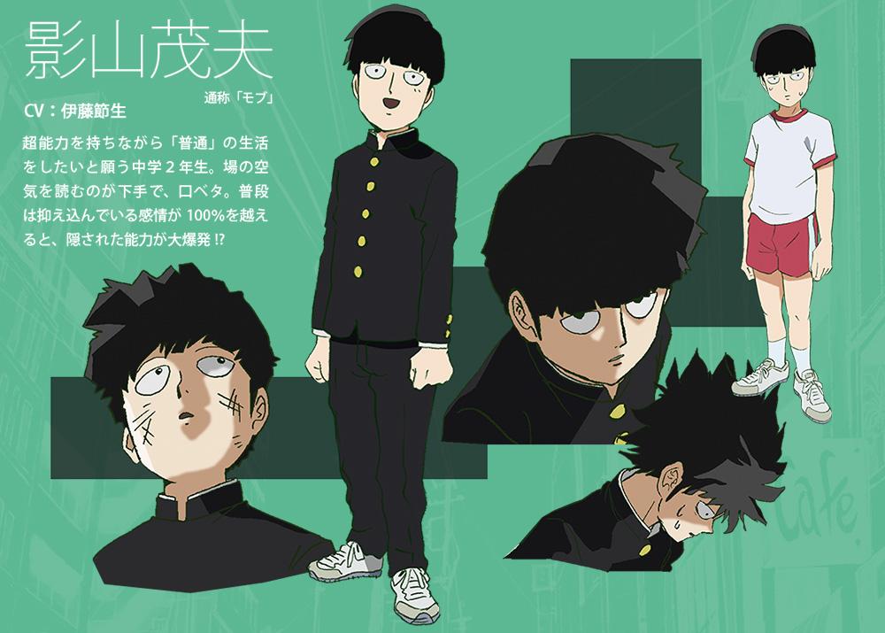 Mob-Psycho-100-Anime-Character-Designs-Shigeo-Kageyama