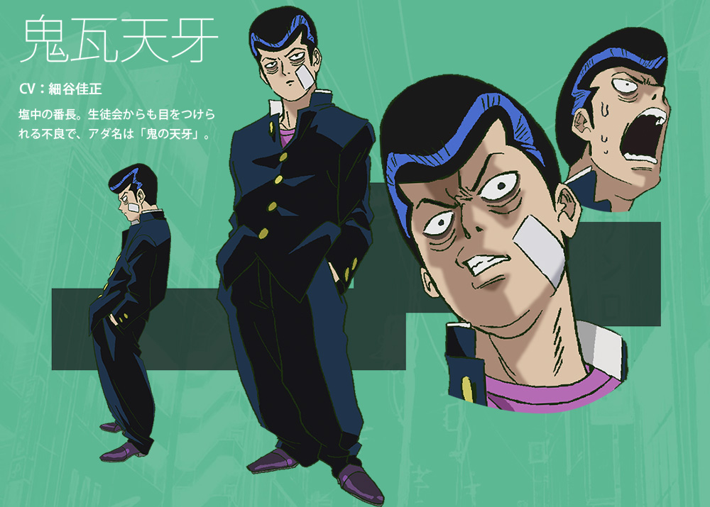 Mob-Psycho-100-Anime-Character-Designs-Tenga-Onigawara