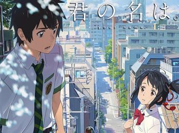 New-Visual-&-Video-Revealed-for-Makoto-Shinkais-Kimi-no-Na-wa.