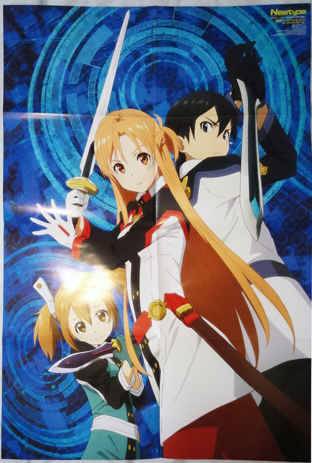 Sword-Art-Online-the-Movie-Ordinal-Scale-July-NewType-Visual-Preview